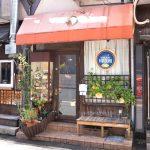 大阪市中央区西心斎橋にある洋食屋ムグニの外観