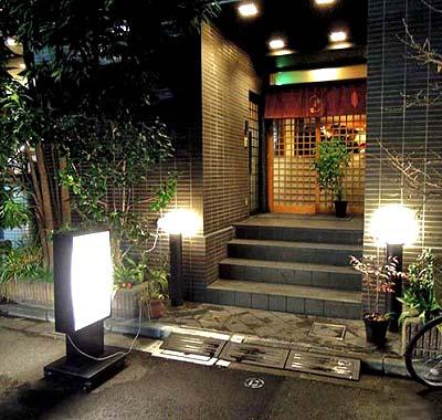 岩本町駅近くにある鍋、とんかつのお店むらたの外観