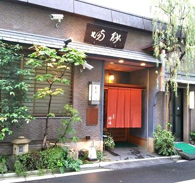 東京都中央区日本橋神田駅近くにあるそば屋室町砂場の外観