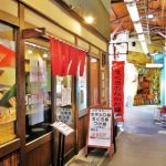 吉祥寺駅近くにある海鮮料理店まぐろのなかだ屋の外観
