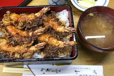 日本橋人形町駅近くにある天ぷら中山の海老天丼