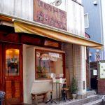 東京都世田谷区下北沢駅近くにあるカレーライス屋茄子おやじの外観