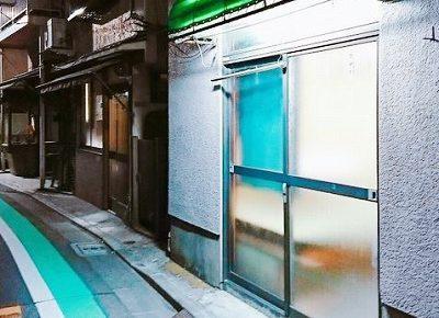 東京都日暮里駅北口にある鉄板焼き店大木屋おおきやの外観