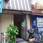 大阪市肥後橋駅近くの洋食店グリルピエロの外観