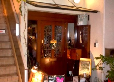 京都市役所前駅近くにあるスペイン料理ポキートの外観