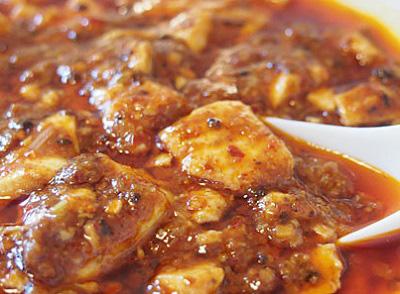 東京都調布市京王線仙川駅近くにある四川料理店楽山の麻婆豆腐