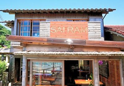 神奈川県鎌倉市にある自然食カフェサイラム(SAIRAM)の外観