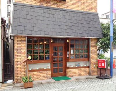 北千住駅近くにある人気洋食屋レストラン三幸の外観