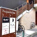 福岡市天神南駅近くにある居酒屋独酌しずくの外観