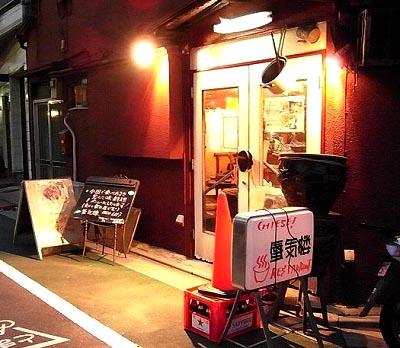 東京都板橋駅近くにある四川料理店蜃気楼の外観
