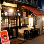 大阪日本橋駅近くにある担々麺たぶっちゃんの外観