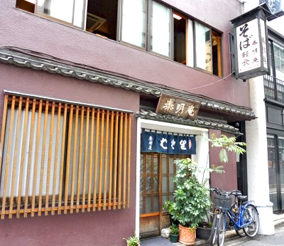 銀座駅近くにあるそば屋泰明庵の外観