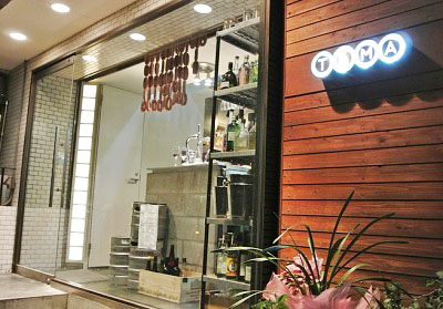 東京都渋谷区にある沖縄料理と中華料理の琉球チャイニーズTAMAタマの外観
