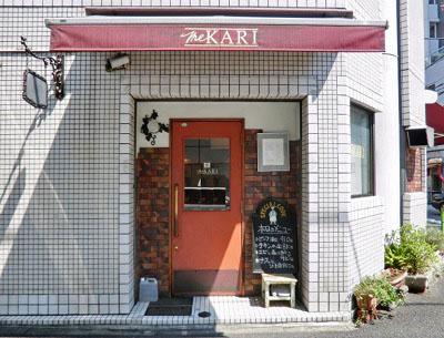 東京都港区新橋にあるカレー屋ザカリTheKARIの外観