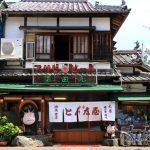 京都にある魚介料理店の富田屋の外観