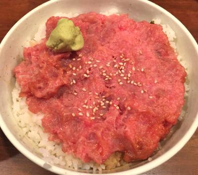 大阪市天満駅近くにある海鮮丼屋まぐろ食堂天満のとらやんの本マグロ中落ち丼