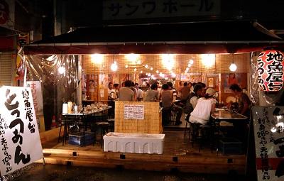 大阪市天満駅近くにある居酒屋とっつぁん天満店の外観