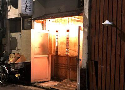 福岡市博多区洲川端駅近くにあるうどんが人気の居酒屋つきよしの外観
