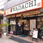 大阪堺筋本町駅近くにあるラーメン屋ふく流ラパス分家ワダチの外観