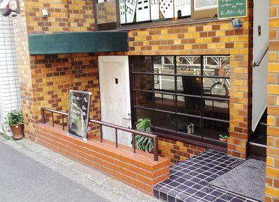 東京都港区原宿駅近くにあるカレーが人気のお店ヨゴロウYOGOROの外観