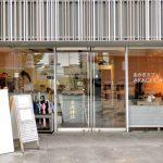 神楽坂駅近くにあるあかぎカフェの外観