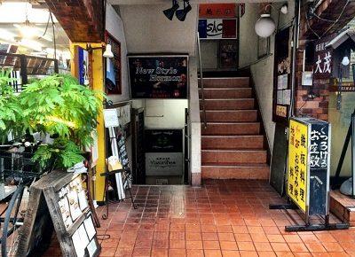 吉祥寺駅近くにあるアリーカフェの入口