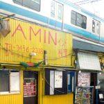 日の出駅近くにある南アジア料理AMINの外観