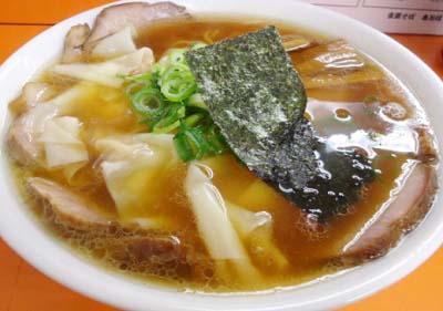 西武柳沢駅近くにあるラーメン店支那そばあおばのワンタンメン