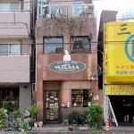 本所吾妻橋駅近くにある洋食レストラン吾妻の外観