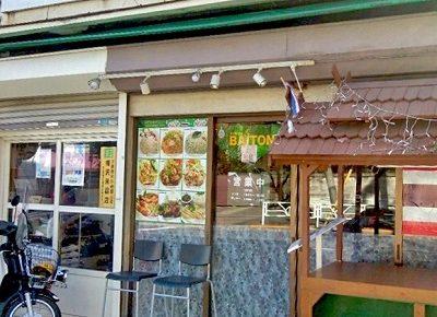 参宮橋駅近くにあるタイ料理バイトーンクの外観
