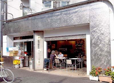 駒沢大学駅近くにあるカフェバワリー・キッチンの外観昼