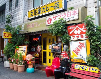 博多駅近くにある文化屋カレー店の外観