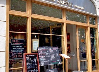 銀座一丁目駅近くにあるパン屋セントルザベーカリーの外観