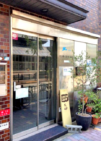 阿波座駅近くにあるカフェcocoocafeの外観