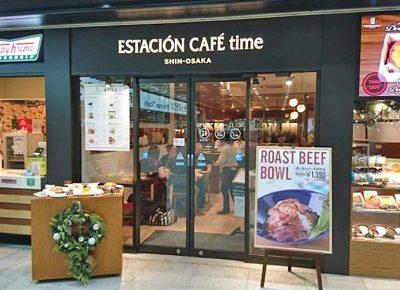 新大阪駅にあるエスタシオンカフェタイムの入口