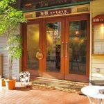 福岡にあるカフェ五穀の外観