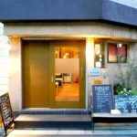 浅草橋駅近くにある洋食屋グラシアの外観