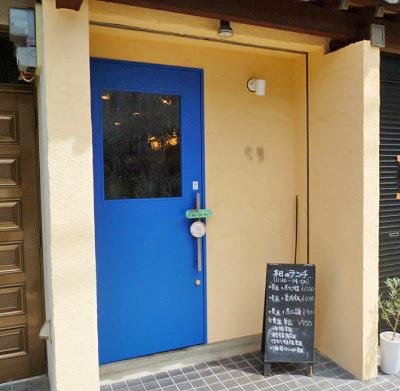 博多駅近くにある四川料理巴蜀の外観