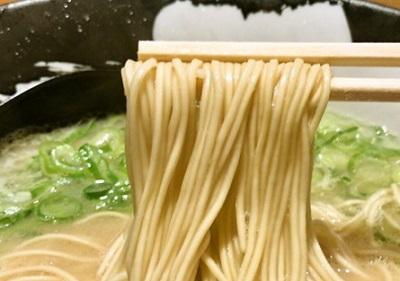 福岡にある博多ラーメンちゃんぽん ひるとよるの麺