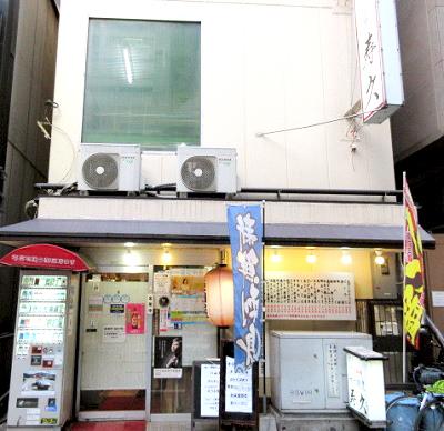 博多駅近くにある居酒屋大衆割烹寿久の外観