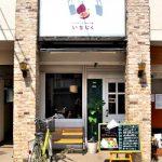 吉祥寺駅近くにあるインド料理いちじくの外観