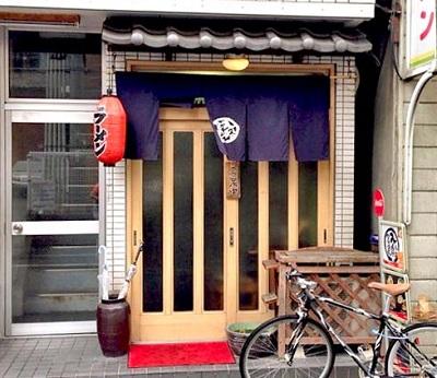 福岡市にあるラーメン屋入船食堂の外観