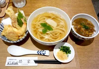 博多駅近くにあるうどんダイニング弥栄のうどん定食