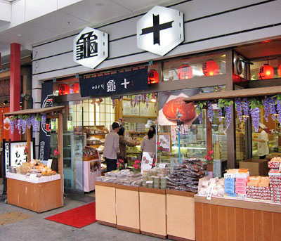 浅草駅近くにある和菓子店亀十の外観