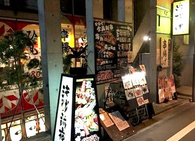 市ケ谷駅近くにある居酒屋決戦前夜市ヶ谷店の外観