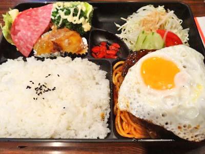 京都烏丸御池駅近くにある洋食屋キャンティのハンバーグ