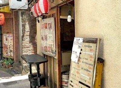 品川駅近くにある居酒屋みかさの外観