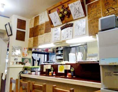 駒場東大前駅近くにあるもんじゃ焼き屋三島の店内