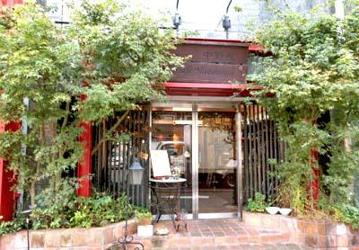 町田駅近くにあるカフェ中野屋の外観
