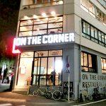 渋谷駅近くにあるカフェオンザコーナーの外観